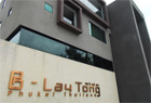 [전문가 추천여행지]푸켓 파통의 패셔니스타, 비레이 통 B-Lay Tong