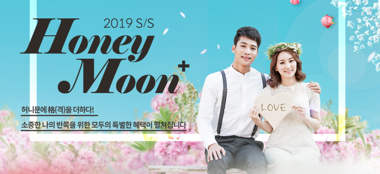 2019 S/S HoneyMoon