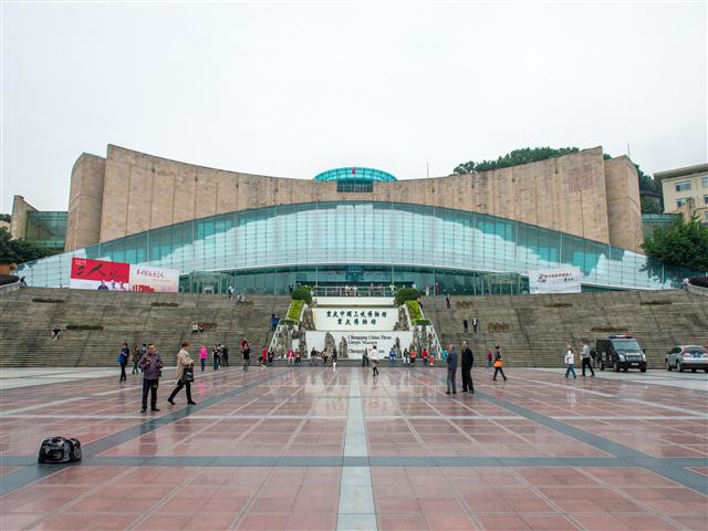 삼협박물관