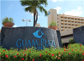 [괌(GUAM)] 플라자 괌 [Guam Plaza Resort & Spa]