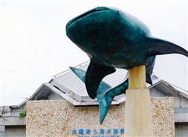 [오키나와] #츄라우미수족관