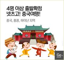 중국 계림 여행