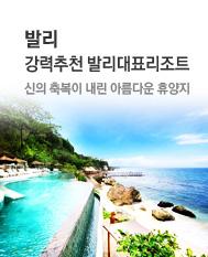 아듀! 연말휴가의 결산