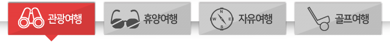 하이난[메뉴]