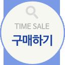 Today's time sale 부산출발 팔라완 3/4일 (일정보기)