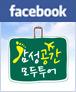 모두투어 페이스북