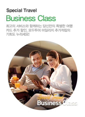 Special Travel Business Class