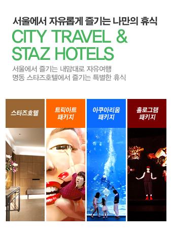 CITY TRAVEL & STAZ HOTELS