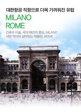 MILANO ROME