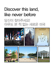 Discover this land, like never before