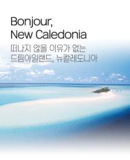 Bonjour, New Caledonia